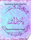 Baran e Rahmat   The Rain of Mercy Part 2 Book PDF