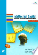 Intellectual Capital Book PDF
