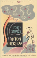 Forty Stories Book