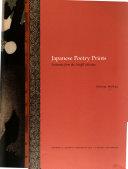Japanese Poetry Prints