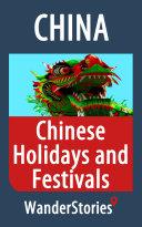 Chinese Holidays and Festivals Pdf/ePub eBook