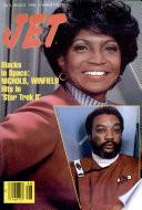 12 jul 1982