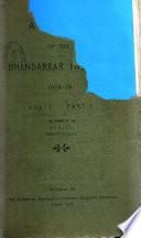 Annals of the Bhandarkar Institute