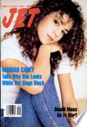 4 мар 1991