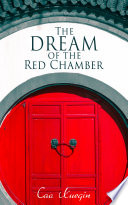 The Dream of the Red Chamber Book