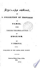 A collection of proverbs in Tamil, with their translation in English
