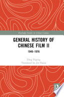 General History of Chinese Film II