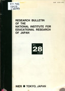 Research Bulletin Of The National Institute For Educational Research