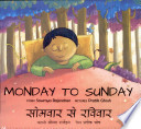 सोमवार से रविवार