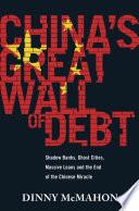 China s Great Wall of Debt