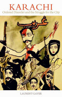 Karachi Pdf/ePub eBook