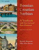 Bosnian, Croatian, Serbian, a Textbook