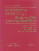 Differentiating Instruction for Students With Learning Disabilities Book