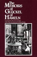 Memoirs of Gluckel of Hameln [Pdf/ePub] eBook