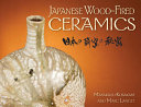 Japanese Wood Fired Ceramics
