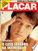1986年5月19日