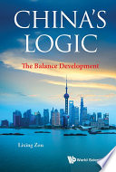 China s Logic  The Balance Development