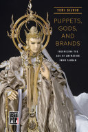 Puppets, Gods, and Brands