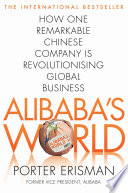 Alibaba s World Book