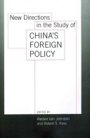 New Directions in the Study of China s Foreign Policy