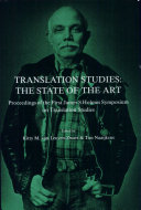 Translation Studies   the State of the Art