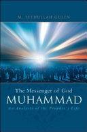 The Messenger of God Muhammad