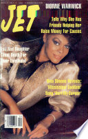 24 мар 1986