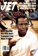 4 maart 1985