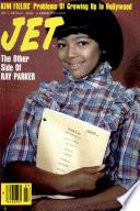 5 jul 1982