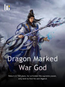 Dragon Marked War God Book