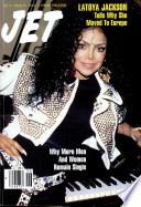 11 фев 1991