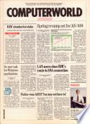 1991年2月25日