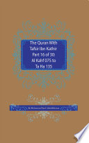 The Quran With Tafsir Ibn Kathir Part 16 of 30 Book PDF