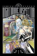 Pdf Nightmare Inspector: Yumekui Kenbun