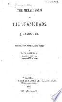 The Metaphysics of the Upanishads  Vicharsagar