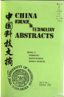 China Science   Technology Abstracts