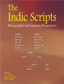 The Indic Scripts