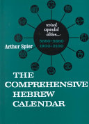 The Comprehensive Hebrew Calendar