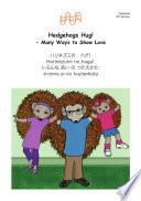 ハリネズミの ハグ! Japanese Version Hedgehogs Hug!