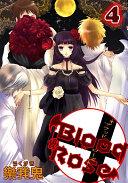 BloodRose Vol.04 ebook