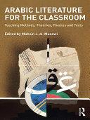 Arabic Literature for the Classroom