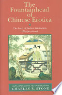 The Fountainhead of Chinese Erotica