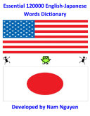 Essential 120000 English-Japanese Words Dictionary
