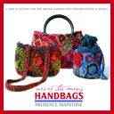 Never Too Many Handbags
