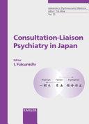 Consultation liaison Psychiatry in Japan