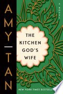 The Kitchen God's wife book image