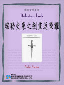 Read Online Ralestone Luck (瑞勒史東之劍:重返榮耀) For Free