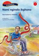 Books - Nami nginalo ikghono | ISBN 9780195985658