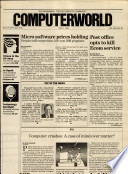 1984年6月11日