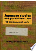 Japanese Studies From Pre History To 1990